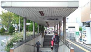 中百舌鳥駅5番出口