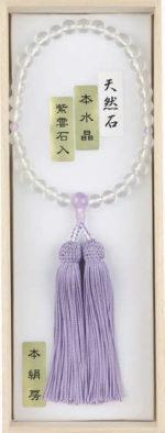 水晶 紫雲石仕立